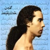 Cd_Ucef_Halalwood
