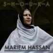 cd_mariemhassan_shouka