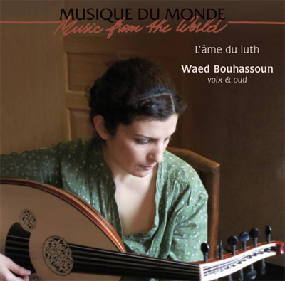 cd_waedbouhassoun_lamedulut