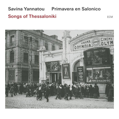 cd_savinayannatou_songs