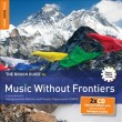 cd_vvaa_musicwithoutfrontiers