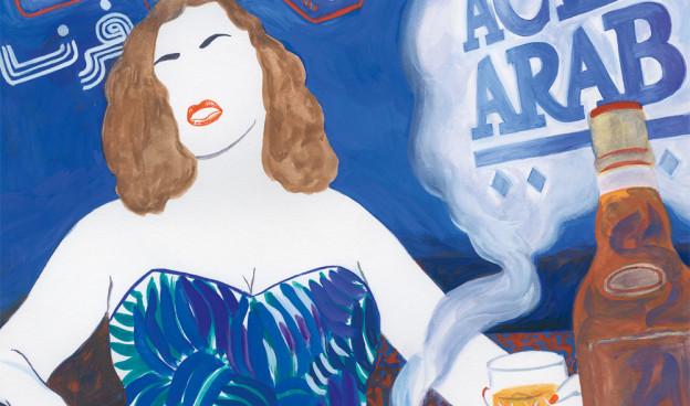 """Portada del disco """"Musique de France"""" del colectivo parisino Acid Arab./ (Crammed Discs)"""