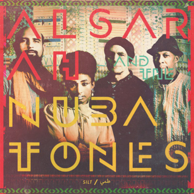 cd_ALSARAH AND THE NUBATONES