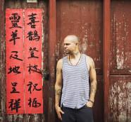 El puertorriqueño Residente, René Pérez de Calle 13, inaugurará la 23 edición del festival cartagenero