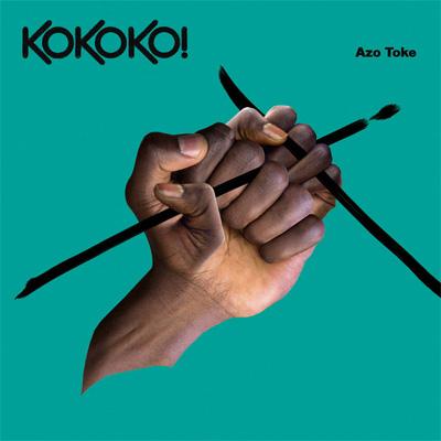cd_kokoko_azotoke