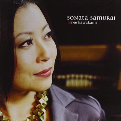 cd_minekawakami_sonatasamurai