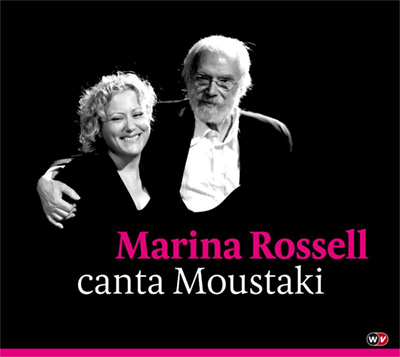 cd_marinarossell_cantamoust