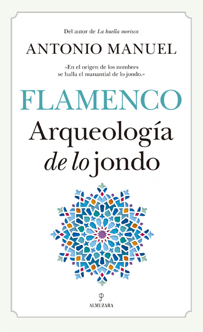 cd_antoniomanuel_flamenco