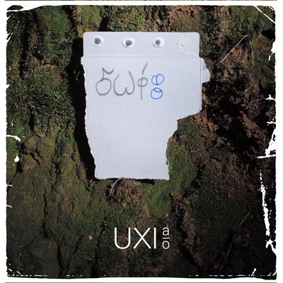 cd_uxia_uxio