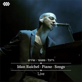 cd_IDAN-RAICHEL_live
