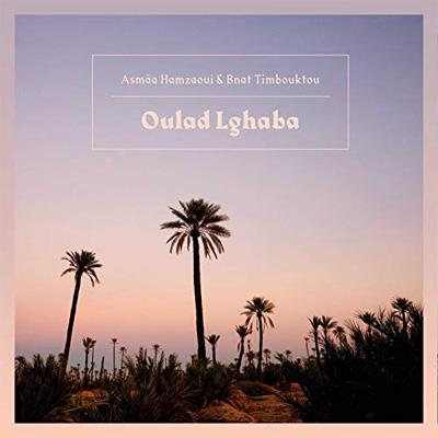 CD_Asmaahamzaoui_OuladLghaba